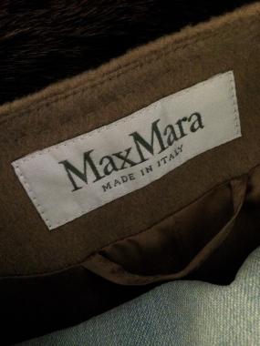 Jacket: MaxMara